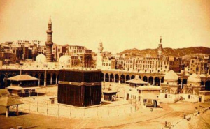 Hz. Muhammed ve İslamiyet
