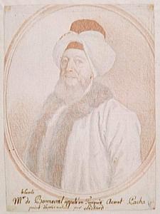 I. Mahmut, III. Mustafa ve I. Abdulhamit Dönemleri Islahatları