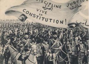 2. Meşrutiyet'in İlanı ve 31 Mart Olayı