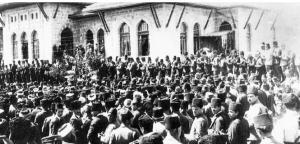 1. Türkiye Büyük Millet Meclisi