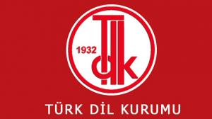 Türk Dil Kurumunun Açılması (12 Temmuz 1932)