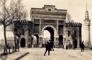 Üniversite Reformu (Darülfünun Yerine İstanbul Üniversitesi)