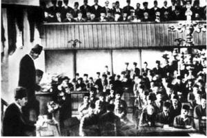 Teşkilat-ı Esasiye (1921 Anayasası)